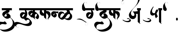 Preview of AMS Aakash Regular