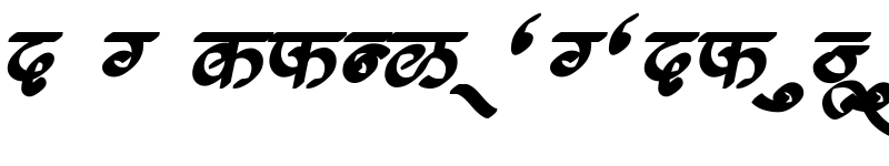 Preview of AMS Calligraphy 7 Regular