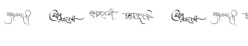 Preview of AMS Navratri Regular