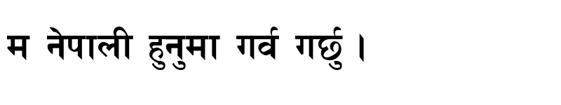 Preview of Complete Devanagari Regular