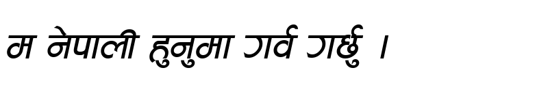 Preview of CV Aakriti Italic