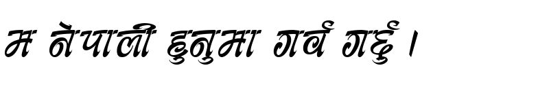 Preview of CV BrushNoorisha Regular