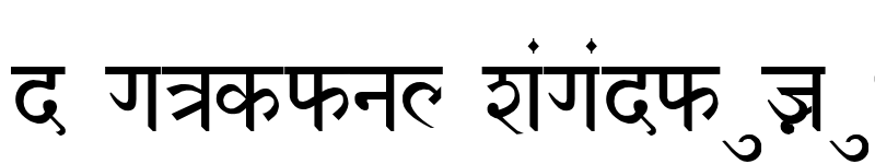 Preview of Devanagari New Normal