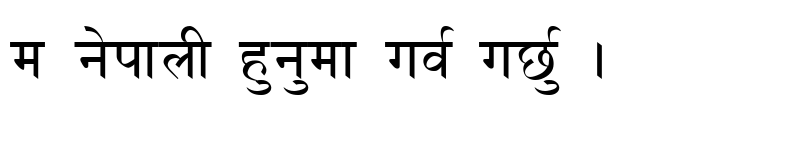 Preview of DevanagariBold Regular