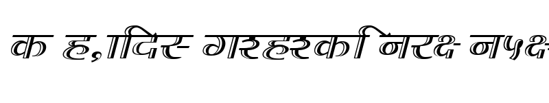 Preview of KALAKAR-PALLAVI Normal