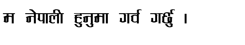 Preview of Katmandu Regular