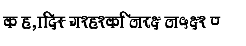 Preview of Kruti Dev 580 Bold