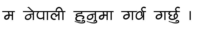 Preview of Meghu Regular