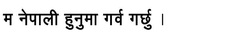 Preview of Sagarmatha Bold