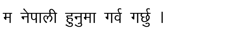Preview of Shreenath Bold Regular
